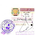 Agreement Attestation for Qatar in Bhiwandi, Agreement Legalization for Qatar, Birth Certificate Attestation for Qatar in Bhiwandi, Birth Certificate legalization for Qatar in Bhiwandi, Board of Resolution Attestation for Qatar in Bhiwandi, certificate Attestation agent for Qatar in Bhiwandi, Certificate of Origin Attestation for Qatar in Bhiwandi, Certificate of Origin Legalization for Qatar in Bhiwandi, Commercial Document Attestation for Qatar in Bhiwandi, Commercial Document Legalization for Qatar in Bhiwandi, Degree certificate Attestation for Qatar in Bhiwandi, Degree Certificate legalization for Qatar in Bhiwandi, Birth certificate Attestation for Qatar , Diploma Certificate Attestation for Qatar in Bhiwandi, Engineering Certificate Attestation for Qatar , Experience Certificate Attestation for Qatar in Bhiwandi, Export documents Attestation for Qatar in Bhiwandi, Export documents Legalization for Qatar in Bhiwandi, Free Sale Certificate Attestation for Qatar in Bhiwandi, GMP Certificate Attestation for Qatar in Bhiwandi, HSC Certificate Attestation for Qatar in Bhiwandi, Invoice Attestation for Qatar in Bhiwandi, Invoice Legalization for Qatar in Bhiwandi, marriage certificate Attestation for Qatar , Marriage Certificate Attestation for Qatar in Bhiwandi, Bhiwandi issued Marriage Certificate legalization for Qatar , Medical Certificate Attestation for Qatar , NOC Affidavit Attestation for Qatar in Bhiwandi, Packing List Attestation for Qatar in Bhiwandi, Packing List Legalization for Qatar in Bhiwandi, PCC Attestation for Qatar in Bhiwandi, POA Attestation for Qatar in Bhiwandi, Police Clearance Certificate Attestation for Qatar in Bhiwandi, Power of Attorney Attestation for Qatar in Bhiwandi, Registration Certificate Attestation for Qatar in Bhiwandi, SSC certificate Attestation for Qatar in Bhiwandi, Transfer Certificate Attestation for Qatar