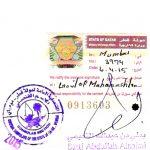 Agreement Attestation for Qatar in Khadavli, Agreement Legalization for Qatar, Birth Certificate Attestation for Qatar in Khadavli, Birth Certificate legalization for Qatar in Khadavli, Board of Resolution Attestation for Qatar in Khadavli, certificate Attestation agent for Qatar in Khadavli, Certificate of Origin Attestation for Qatar in Khadavli, Certificate of Origin Legalization for Qatar in Khadavli, Commercial Document Attestation for Qatar in Khadavli, Commercial Document Legalization for Qatar in Khadavli, Degree certificate Attestation for Qatar in Khadavli, Degree Certificate legalization for Qatar in Khadavli, Birth certificate Attestation for Qatar , Diploma Certificate Attestation for Qatar in Khadavli, Engineering Certificate Attestation for Qatar , Experience Certificate Attestation for Qatar in Khadavli, Export documents Attestation for Qatar in Khadavli, Export documents Legalization for Qatar in Khadavli, Free Sale Certificate Attestation for Qatar in Khadavli, GMP Certificate Attestation for Qatar in Khadavli, HSC Certificate Attestation for Qatar in Khadavli, Invoice Attestation for Qatar in Khadavli, Invoice Legalization for Qatar in Khadavli, marriage certificate Attestation for Qatar , Marriage Certificate Attestation for Qatar in Khadavli, Khadavli issued Marriage Certificate legalization for Qatar , Medical Certificate Attestation for Qatar , NOC Affidavit Attestation for Qatar in Khadavli, Packing List Attestation for Qatar in Khadavli, Packing List Legalization for Qatar in Khadavli, PCC Attestation for Qatar in Khadavli, POA Attestation for Qatar in Khadavli, Police Clearance Certificate Attestation for Qatar in Khadavli, Power of Attorney Attestation for Qatar in Khadavli, Registration Certificate Attestation for Qatar in Khadavli, SSC certificate Attestation for Qatar in Khadavli, Transfer Certificate Attestation for Qatar