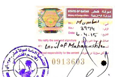 Agreement Attestation for Qatar in Pune, Agreement Legalization for Qatar, Birth Certificate Attestation for Qatar in Pune, Birth Certificate legalization for Qatar in Pune, Board of Resolution Attestation for Qatar in Pune, certificate Attestation agent for Qatar in Pune, Certificate of Origin Attestation for Qatar in Pune, Certificate of Origin Legalization for Qatar in Pune, Commercial Document Attestation for Qatar in Pune, Commercial Document Legalization for Qatar in Pune, Degree certificate Attestation for Qatar in Pune, Degree Certificate legalization for Qatar in Pune, Birth certificate Attestation for Qatar , Diploma Certificate Attestation for Qatar in Pune, Engineering Certificate Attestation for Qatar , Experience Certificate Attestation for Qatar in Pune, Export documents Attestation for Qatar in Pune, Export documents Legalization for Qatar in Pune, Free Sale Certificate Attestation for Qatar in Pune, GMP Certificate Attestation for Qatar in Pune, HSC Certificate Attestation for Qatar in Pune, Invoice Attestation for Qatar in Pune, Invoice Legalization for Qatar in Pune, marriage certificate Attestation for Qatar , Marriage Certificate Attestation for Qatar in Pune, Pune issued Marriage Certificate legalization for Qatar , Medical Certificate Attestation for Qatar , NOC Affidavit Attestation for Qatar in Pune, Packing List Attestation for Qatar in Pune, Packing List Legalization for Qatar in Pune, PCC Attestation for Qatar in Pune, POA Attestation for Qatar in Pune, Police Clearance Certificate Attestation for Qatar in Pune, Power of Attorney Attestation for Qatar in Pune, Registration Certificate Attestation for Qatar in Pune, SSC certificate Attestation for Qatar in Pune, Transfer Certificate Attestation for Qatar