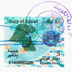 Agreement Attestation for Kuwait in Diva, Agreement Legalization for Kuwait, Birth Certificate Attestation for Kuwait in Diva, Birth Certificate legalization for Kuwait in Diva, Board of Resolution Attestation for Kuwait in Diva, certificate Attestation agent for Kuwait in Diva, Certificate of Origin Attestation for Kuwait in Diva, Certificate of Origin Legalization for Kuwait in Diva, Commercial Document Attestation for Kuwait in Diva, Commercial Document Legalization for Kuwait in Diva, Degree certificate Attestation for Kuwait in Diva, Degree Certificate legalization for Kuwait in Diva, Birth certificate Attestation for Kuwait , Diploma Certificate Attestation for Kuwait in Diva, Engineering Certificate Attestation for Kuwait , Experience Certificate Attestation for Kuwait in Diva, Export documents Attestation for Kuwait in Diva, Export documents Legalization for Kuwait in Diva, Free Sale Certificate Attestation for Kuwait in Diva, GMP Certificate Attestation for Kuwait in Diva, HSC Certificate Attestation for Kuwait in Diva, Invoice Attestation for Kuwait in Diva, Invoice Legalization for Kuwait in Diva, marriage certificate Attestation for Kuwait , Marriage Certificate Attestation for Kuwait in Diva, Diva issued Marriage Certificate legalization for Kuwait , Medical Certificate Attestation for Kuwait , NOC Affidavit Attestation for Kuwait in Diva, Packing List Attestation for Kuwait in Diva, Packing List Legalization for Kuwait in Diva, PCC Attestation for Kuwait in Diva, POA Attestation for Kuwait in Diva, Police Clearance Certificate Attestation for Kuwait in Diva, Power of Attorney Attestation for Kuwait in Diva, Registration Certificate Attestation for Kuwait in Diva, SSC certificate Attestation for Kuwait in Diva, Transfer Certificate Attestation for Kuwait
