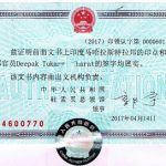 Agreement Attestation for China in Parbhani, Agreement Legalization for China, Birth Certificate Attestation for China in Parbhani, Birth Certificate legalization for China in Parbhani, Board of Resolution Attestation for China in Parbhani, certificate Attestation agent for China in Parbhani, Certificate of Origin Attestation for China in Parbhani, Certificate of Origin Legalization for China in Parbhani, Commercial Document Attestation for China in Parbhani, Commercial Document Legalization for China in Parbhani, Degree certificate Attestation for China in Parbhani, Degree Certificate legalization for China in Parbhani, Birth certificate Attestation for China , Diploma Certificate Attestation for China in Parbhani, Engineering Certificate Attestation for China , Experience Certificate Attestation for China in Parbhani, Export documents Attestation for China in Parbhani, Export documents Legalization for China in Parbhani, Free Sale Certificate Attestation for China in Parbhani, GMP Certificate Attestation for China in Parbhani, HSC Certificate Attestation for China in Parbhani, Invoice Attestation for China in Parbhani, Invoice Legalization for China in Parbhani, marriage certificate Attestation for China , Marriage Certificate Attestation for China in Parbhani, Parbhani issued Marriage Certificate legalization for China , Medical Certificate Attestation for China , NOC Affidavit Attestation for China in Parbhani, Packing List Attestation for China in Parbhani, Packing List Legalization for China in Parbhani, PCC Attestation for China in Parbhani, POA Attestation for China in Parbhani, Police Clearance Certificate Attestation for China in Parbhani, Power of Attorney Attestation for China in Parbhani, Registration Certificate Attestation for China in Parbhani, SSC certificate Attestation for China in Parbhani, Transfer Certificate Attestation for China
