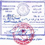 Agreement Attestation for Iraq in Parbhani, Agreement Legalization for Iraq, Birth Certificate Attestation for Iraq in Parbhani, Birth Certificate legalization for Iraq in Parbhani, Board of Resolution Attestation for Iraq in Parbhani, certificate Attestation agent for Iraq in Parbhani, Certificate of Origin Attestation for Iraq in Parbhani, Certificate of Origin Legalization for Iraq in Parbhani, Commercial Document Attestation for Iraq in Parbhani, Commercial Document Legalization for Iraq in Parbhani, Degree certificate Attestation for Iraq in Parbhani, Degree Certificate legalization for Iraq in Parbhani, Birth certificate Attestation for Iraq , Diploma Certificate Attestation for Iraq in Parbhani, Engineering Certificate Attestation for Iraq , Experience Certificate Attestation for Iraq in Parbhani, Export documents Attestation for Iraq in Parbhani, Export documents Legalization for Iraq in Parbhani, Free Sale Certificate Attestation for Iraq in Parbhani, GMP Certificate Attestation for Iraq in Parbhani, HSC Certificate Attestation for Iraq in Parbhani, Invoice Attestation for Iraq in Parbhani, Invoice Legalization for Iraq in Parbhani, marriage certificate Attestation for Iraq , Marriage Certificate Attestation for Iraq in Parbhani, Parbhani issued Marriage Certificate legalization for Iraq , Medical Certificate Attestation for Iraq , NOC Affidavit Attestation for Iraq in Parbhani, Packing List Attestation for Iraq in Parbhani, Packing List Legalization for Iraq in Parbhani, PCC Attestation for Iraq in Parbhani, POA Attestation for Iraq in Parbhani, Police Clearance Certificate Attestation for Iraq in Parbhani, Power of Attorney Attestation for Iraq in Parbhani, Registration Certificate Attestation for Iraq in Parbhani, SSC certificate Attestation for Iraq in Parbhani, Transfer Certificate Attestation for Iraq