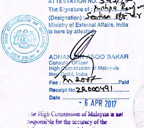 Agreement Attestation for Malaysia in Atgaon, Agreement Legalization for Malaysia, Birth Certificate Attestation for Malaysia in Atgaon, Birth Certificate legalization for Malaysia in Atgaon, Board of Resolution Attestation for Malaysia in Atgaon, certificate Attestation agent for Malaysia in Atgaon, Certificate of Origin Attestation for Malaysia in Atgaon, Certificate of Origin Legalization for Malaysia in Atgaon, Commercial Document Attestation for Malaysia in Atgaon, Commercial Document Legalization for Malaysia in Atgaon, Degree certificate Attestation for Malaysia in Atgaon, Degree Certificate legalization for Malaysia in Atgaon, Birth certificate Attestation for Malaysia , Diploma Certificate Attestation for Malaysia in Atgaon, Engineering Certificate Attestation for Malaysia , Experience Certificate Attestation for Malaysia in Atgaon, Export documents Attestation for Malaysia in Atgaon, Export documents Legalization for Malaysia in Atgaon, Free Sale Certificate Attestation for Malaysia in Atgaon, GMP Certificate Attestation for Malaysia in Atgaon, HSC Certificate Attestation for Malaysia in Atgaon, Invoice Attestation for Malaysia in Atgaon, Invoice Legalization for Malaysia in Atgaon, marriage certificate Attestation for Malaysia , Marriage Certificate Attestation for Malaysia in Atgaon, Atgaon issued Marriage Certificate legalization for Malaysia , Medical Certificate Attestation for Malaysia , NOC Affidavit Attestation for Malaysia in Atgaon, Packing List Attestation for Malaysia in Atgaon, Packing List Legalization for Malaysia in Atgaon, PCC Attestation for Malaysia in Atgaon, POA Attestation for Malaysia in Atgaon, Police Clearance Certificate Attestation for Malaysia in Atgaon, Power of Attorney Attestation for Malaysia in Atgaon, Registration Certificate Attestation for Malaysia in Atgaon, SSC certificate Attestation for Malaysia in Atgaon, Transfer Certificate Attestation for Malaysia