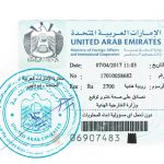 Agreement Attestation for UAE in Ambarnath, Agreement Legalization for UAE, Birth Certificate Attestation for UAE in Ambarnath, Birth Certificate legalization for UAE in Ambarnath, Board of Resolution Attestation for UAE in Ambarnath, certificate Attestation agent for UAE in Ambarnath, Certificate of Origin Attestation for UAE in Ambarnath, Certificate of Origin Legalization for UAE in Ambarnath, Commercial Document Attestation for UAE in Ambarnath, Commercial Document Legalization for UAE in Ambarnath, Degree certificate Attestation for UAE in Ambarnath, Degree Certificate legalization for UAE in Ambarnath, Birth certificate Attestation for UAE , Diploma Certificate Attestation for UAE in Ambarnath, Engineering Certificate Attestation for UAE , Experience Certificate Attestation for UAE in Ambarnath, Export documents Attestation for UAE in Ambarnath, Export documents Legalization for UAE in Ambarnath, Free Sale Certificate Attestation for UAE in Ambarnath, GMP Certificate Attestation for UAE in Ambarnath, HSC Certificate Attestation for UAE in Ambarnath, Invoice Attestation for UAE in Ambarnath, Invoice Legalization for UAE in Ambarnath, marriage certificate Attestation for UAE , Marriage Certificate Attestation for UAE in Ambarnath, Ambarnath issued Marriage Certificate legalization for UAE , Medical Certificate Attestation for UAE , NOC Affidavit Attestation for UAE in Ambarnath, Packing List Attestation for UAE in Ambarnath, Packing List Legalization for UAE in Ambarnath, PCC Attestation for UAE in Ambarnath, POA Attestation for UAE in Ambarnath, Police Clearance Certificate Attestation for UAE in Ambarnath, Power of Attorney Attestation for UAE in Ambarnath, Registration Certificate Attestation for UAE in Ambarnath, SSC certificate Attestation for UAE in Ambarnath, Transfer Certificate Attestation for UAE