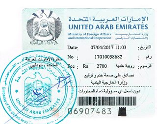 Agreement Attestation for UAE in Vangaon, Agreement Legalization for UAE, Birth Certificate Attestation for UAE in Vangaon, Birth Certificate legalization for UAE in Vangaon, Board of Resolution Attestation for UAE in Vangaon, certificate Attestation agent for UAE in Vangaon, Certificate of Origin Attestation for UAE in Vangaon, Certificate of Origin Legalization for UAE in Vangaon, Commercial Document Attestation for UAE in Vangaon, Commercial Document Legalization for UAE in Vangaon, Degree certificate Attestation for UAE in Vangaon, Degree Certificate legalization for UAE in Vangaon, Birth certificate Attestation for UAE , Diploma Certificate Attestation for UAE in Vangaon, Engineering Certificate Attestation for UAE , Experience Certificate Attestation for UAE in Vangaon, Export documents Attestation for UAE in Vangaon, Export documents Legalization for UAE in Vangaon, Free Sale Certificate Attestation for UAE in Vangaon, GMP Certificate Attestation for UAE in Vangaon, HSC Certificate Attestation for UAE in Vangaon, Invoice Attestation for UAE in Vangaon, Invoice Legalization for UAE in Vangaon, marriage certificate Attestation for UAE , Marriage Certificate Attestation for UAE in Vangaon, Vangaon issued Marriage Certificate legalization for UAE , Medical Certificate Attestation for UAE , NOC Affidavit Attestation for UAE in Vangaon, Packing List Attestation for UAE in Vangaon, Packing List Legalization for UAE in Vangaon, PCC Attestation for UAE in Vangaon, POA Attestation for UAE in Vangaon, Police Clearance Certificate Attestation for UAE in Vangaon, Power of Attorney Attestation for UAE in Vangaon, Registration Certificate Attestation for UAE in Vangaon, SSC certificate Attestation for UAE in Vangaon, Transfer Certificate Attestation for UAE