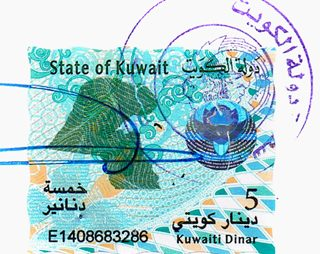 Agreement Attestation for Kuwait in Lower Parel, Agreement Legalization for Kuwait, Birth Certificate Attestation for Kuwait in Lower Parel, Birth Certificate legalization for Kuwait in Lower Parel, Board of Resolution Attestation for Kuwait in Lower Parel, certificate Attestation agent for Kuwait in Lower Parel, Certificate of Origin Attestation for Kuwait in Lower Parel, Certificate of Origin Legalization for Kuwait in Lower Parel, Commercial Document Attestation for Kuwait in Lower Parel, Commercial Document Legalization for Kuwait in Lower Parel, Degree certificate Attestation for Kuwait in Lower Parel, Degree Certificate legalization for Kuwait in Lower Parel, Birth certificate Attestation for Kuwait , Diploma Certificate Attestation for Kuwait in Lower Parel, Engineering Certificate Attestation for Kuwait , Experience Certificate Attestation for Kuwait in Lower Parel, Export documents Attestation for Kuwait in Lower Parel, Export documents Legalization for Kuwait in Lower Parel, Free Sale Certificate Attestation for Kuwait in Lower Parel, GMP Certificate Attestation for Kuwait in Lower Parel, HSC Certificate Attestation for Kuwait in Lower Parel, Invoice Attestation for Kuwait in Lower Parel, Invoice Legalization for Kuwait in Lower Parel, marriage certificate Attestation for Kuwait , Marriage Certificate Attestation for Kuwait in Lower Parel, Lower Parel issued Marriage Certificate legalization for Kuwait , Medical Certificate Attestation for Kuwait , NOC Affidavit Attestation for Kuwait in Lower Parel, Packing List Attestation for Kuwait in Lower Parel, Packing List Legalization for Kuwait in Lower Parel, PCC Attestation for Kuwait in Lower Parel, POA Attestation for Kuwait in Lower Parel, Police Clearance Certificate Attestation for Kuwait in Lower Parel, Power of Attorney Attestation for Kuwait in Lower Parel, Registration Certificate Attestation for Kuwait in Lower Parel, SSC certificate Attestation for Kuwait in Lower Parel, Transfer Certificate Attestation for Kuwait