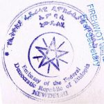 Agreement Attestation for Ethiopia in Rabale, Agreement Legalization for Ethiopia, Birth Certificate Attestation for Ethiopia in Rabale, Birth Certificate legalization for Ethiopia in Rabale, Board of Resolution Attestation for Ethiopia in Rabale, certificate Attestation agent for Ethiopia in Rabale, Certif